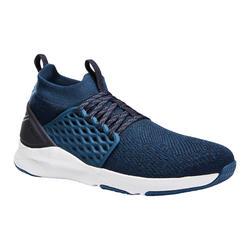 男款健身鞋520 - 藍色