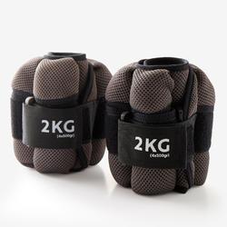 Verstelbare pols- en enkelgewichten voor fitness 2 kg grijs per paar