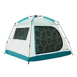 簡易遮陽帳篷 - 松鼠 - 4人