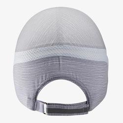 可調式跑步帽 - 淺灰 男款女款