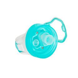 按扣式健行水瓶(附吸管)Tritan 900 0.5 L-綠色
