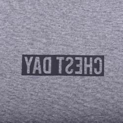 短袖T恤Chest Day