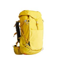 登山健行背包MH500 40L