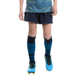 Short de rugby R500 enfant bleu marine