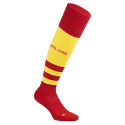Rugby-Stutzenstrümpfe R500 hoch Kinder rot/gelb