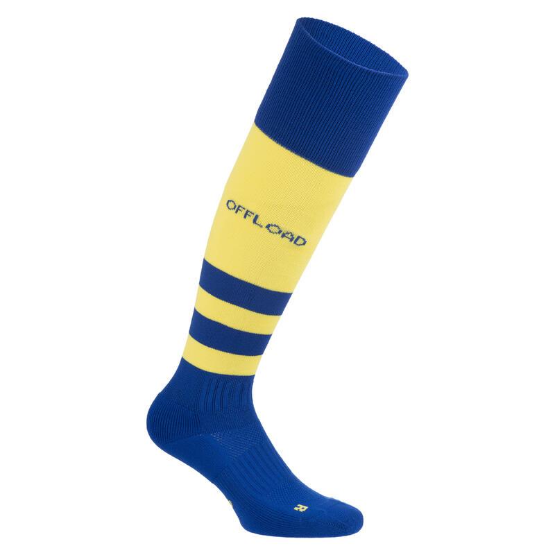 Jambiere Rugby R500 Albastru-Galben Copii