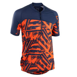 短袖山地車衫 - 藍橙色