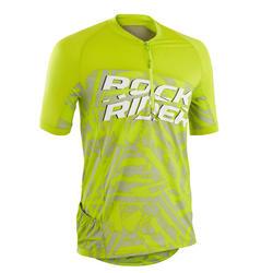 MTB-shirt met korte mouwen voor heren ST 500 geel