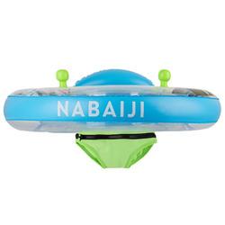 嬰幼兒附把手泳圈7至15 kg 藍色、綠色透明印花「熊貓」