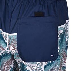 標準衝浪褲100 Aloe-礁岩浪點款