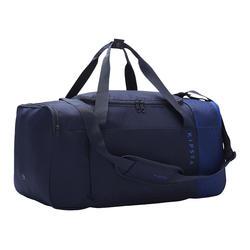 55 L運動提袋Essential-軍藍