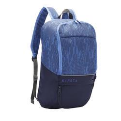 17 L運動背包Essential-藍色