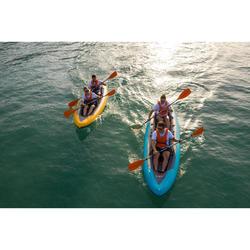 浮力背心BA 50 N DTC(皮艇、立式划槳板或小艇用)BA 50N
