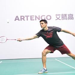 Badmintonracket BR 710 - 182100