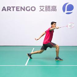 Badmintonracket BR 710 - 182101