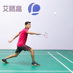 Badmintonracket BR 710 - 182105