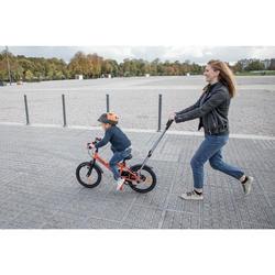 BARRE D'APPRENTISSAGE DE L'ÉQUILIBRE POUR VÉLO ENFANT 14 ET 16 POUCES BTWIN