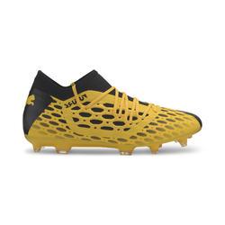 Voetbalschoenen kind Future 5.3 NETFIT FG geel/zwart