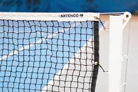Teniso tinklas varžyboms