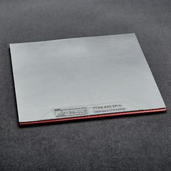Rubber voor tafeltennisbat TTRB 900 Spin