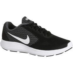 Damessneakers Revolution zwart/wit