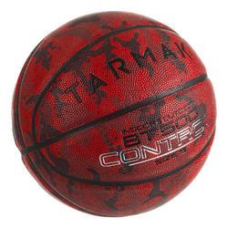 兒童款5號籃球BT500-迷彩/酒紅(絕佳球感)