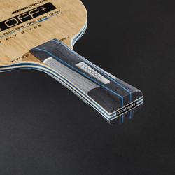 刀板橫拍桌球拍TTW 900 Off+