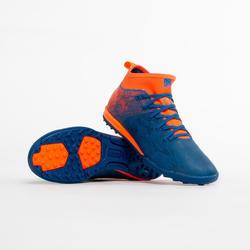 兒童款硬地足球鞋Agility 900 HG-藍橘配色