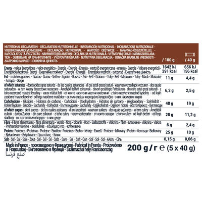 Barre protéinée AFTER SPORT Chocolat 5 x 40g