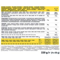 Barre de récupération croustillante Crunchy Recovery Bar 55 g x4 banane caramel