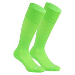 Calze pallavolo lunghe 500 verdi