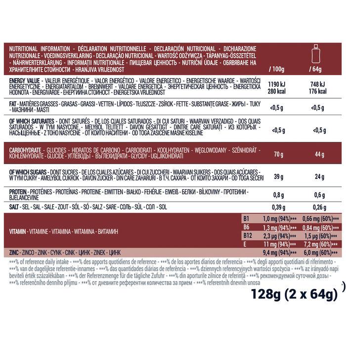 Complément alimentaire Energy gel G-Easy longue distance coca 2 x 64 g