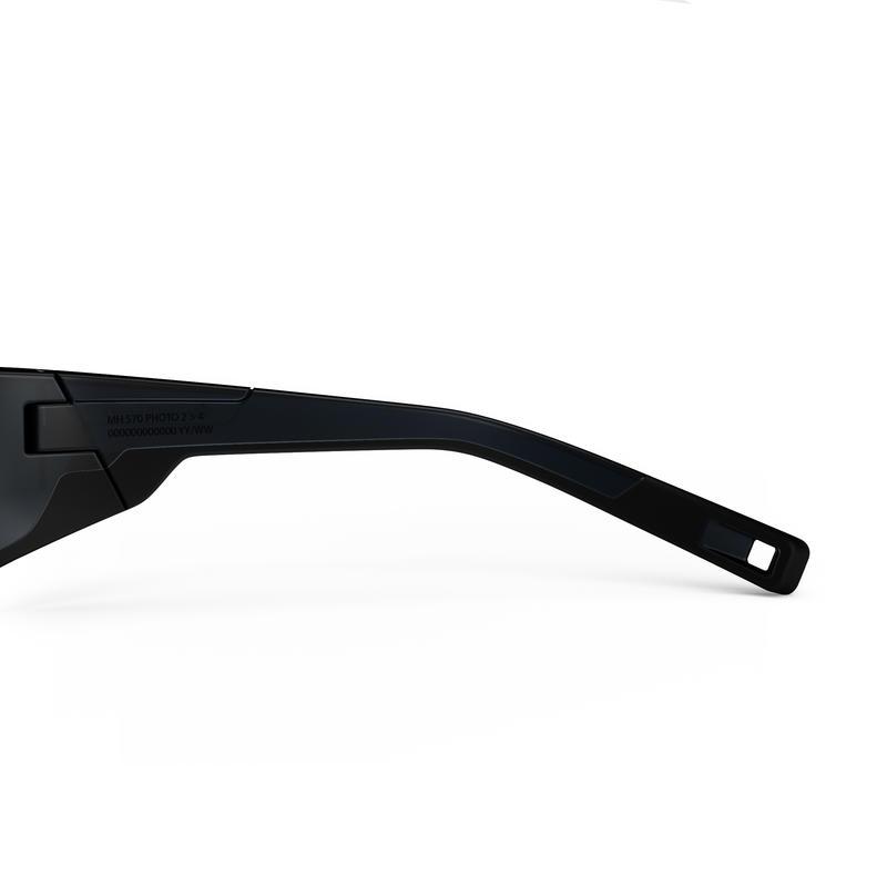 แว่นกันแดดผู้ใหญ่สำหรับใส่เดินป่ารุ่น MH570 พร้อมเลนส์เปลี่ยนสีอัตโนมัติ CAT2 ถึง CAT4