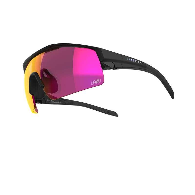 Шоссейные очки Детская летняя одежда - Велоочки ROADR 900 PK2 VAN RYSEL - Детская летняя одежда