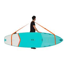 充氣式/硬式立式划槳板肩背帶