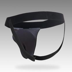Coquille de protection pour gardien de Handball H500 noir