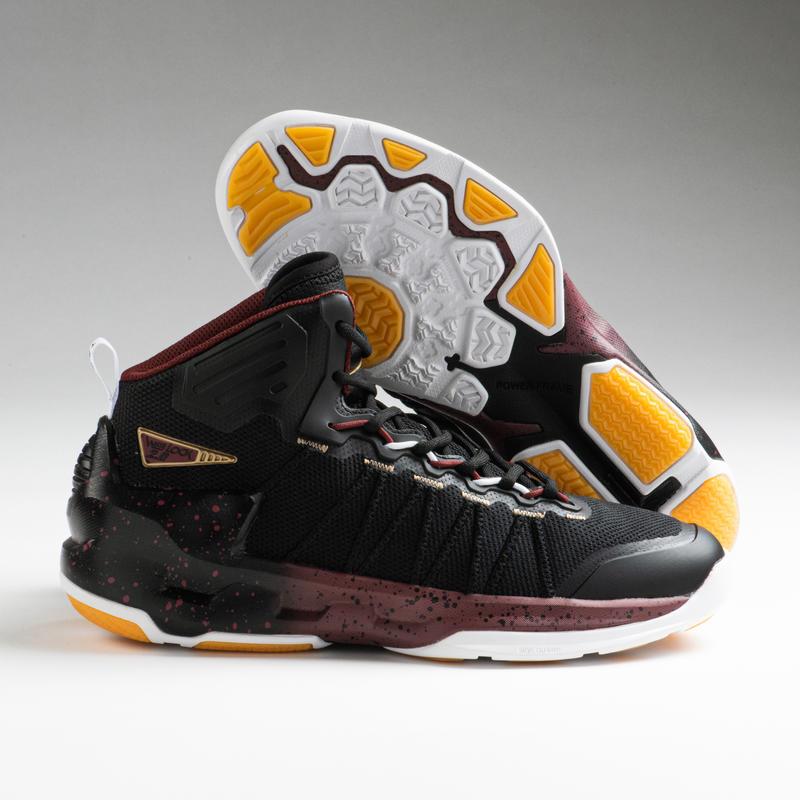 Men's Basketball Shoes Shield 500