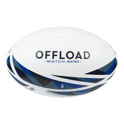 5號比賽用英式橄欖球R500 - 藍色