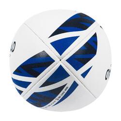 Ballon de rugby R100 taille 5 training bleu
