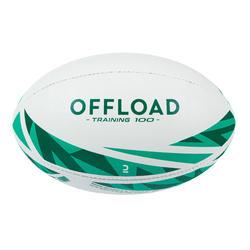 Ballon de rugby R100 training Taille 3 vert