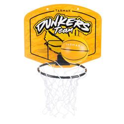 Minibasketbalbord voor kinderen/volwassenen SK100 Dunkers geel. Incl. bal.