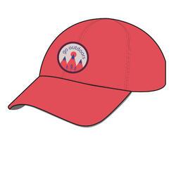 女童款健行帽MH100-珊瑚紅