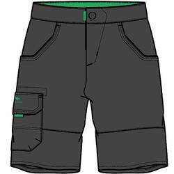 男童款短褲 MH500