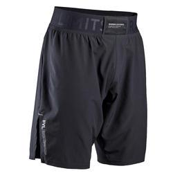 Short voor kickboksen 500 training/competitie zwart