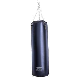 Boxing Punching Bag 120 - Blue
