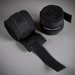 拳擊繃帶100(2.5m)-黑色