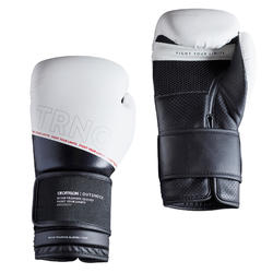 Boxing Training Gloves 120 - White