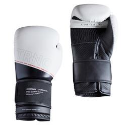 Trainingshandschoenen voor boksen 120 wit