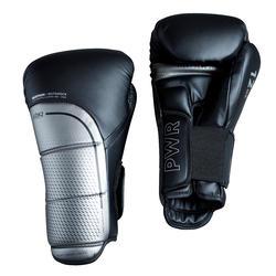 自由搏擊手套500-黑色