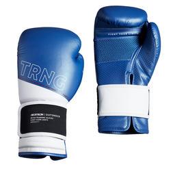 拳擊訓練手套120-藍色